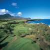 Poipu Bay Golf Course, situated on Kauai's south shore, is now offering a seven-hole rate for those who want a quick and less expensive golf experience.