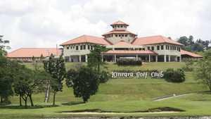Kinrara GC: Clubhouse
