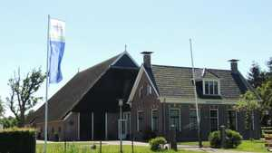 Holthuizen GC: Clubhouse