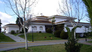 Guadiana GC: Clubhouse