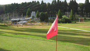 Air Force GC Shillong