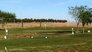 Abedul Golf Pitch & Putt