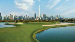Dubai Hills Estates GC
