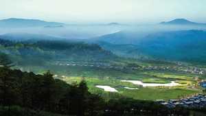 Alpensia Troon GCC: Aerial view