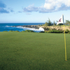 Kapalua Resort: Bay Course #5