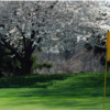 A view from a green at Woodmont Country Club