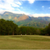 A view from Morogoro Golf Club