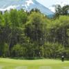 A view of a green at Glacier Park Golf Club