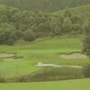 Wairakei International Golf Course