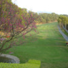 A view of a tee at Wu Fong Golf Course.