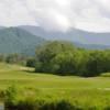 A view from Brasstown Valley Resort.
